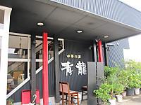Img_8943